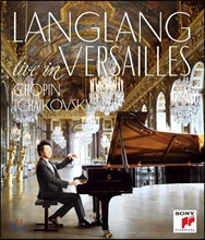 Lang Lang 랑랑 - 베르사유 거울의 궁전 라이브 (Live in Versailles)