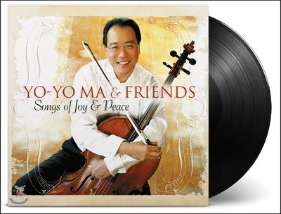 Yo-Yo Ma 요요 마 - 기쁨과 평화의 노래 (Songs of Joy & Peace) [2LP]