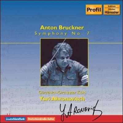 Yuri Ahronovitch 브루크너: 교향곡 7번 - 1885년 노박 버전 (Bruckner: Symphony No.7)