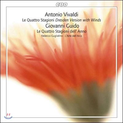 Federico Guglielmo 비발디: 사계 [관악 첨가 드레스덴판] / 조반니 귀도: 익살 (Vivaldi: Four Seasons / Giovanni Guido: Le Quattro Stagioni Stagioni dell'Anno)