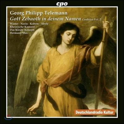 Hermann Max 텔레만: 칸타타 2집 - 잠들지 말아라, 만군의 주님 (Georg Philipp Telemann: Cantatas Vol.2)