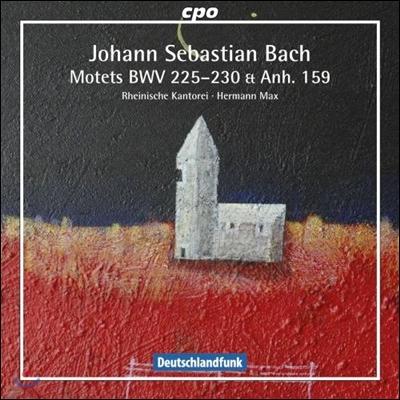 Hermann Max 바흐: 모테트 (Bach: Motets BWV225-250, Anh.159)