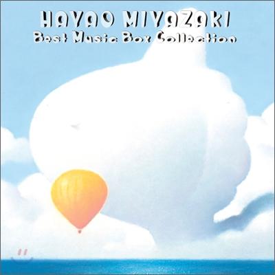 Hayao Miyazaki (미야자키 하야오) - Best Music Box Collection