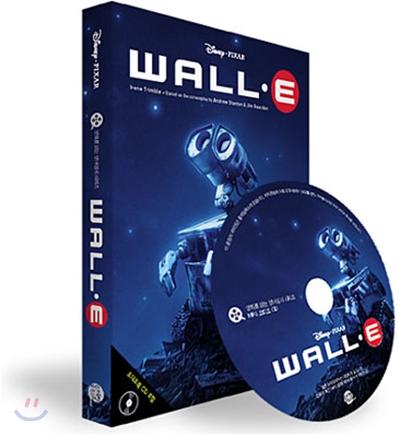 월-E  WALL-E