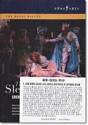 The Royal Ballet 차이코프스키: 잠자는 미녀 [발레 DVD] (Tchaikovsky: Sleeping Beauty, Op. 66)