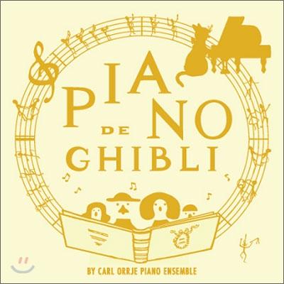 Carl Orrje Piano Ensemble - Piano De Ghibli (피아노 데 지브리)