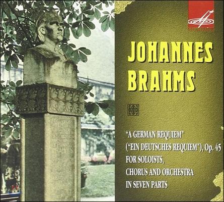 Dmitry Kjitayenko 브람스: 독일 레퀴엠 (Brahms: German Requiem Op.45)