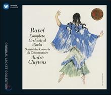 Andre Cluytens 앙드레 클뤼탕스 - 라벨: 관현악 전곡집 (Ravel: Complete Orchestral Works)