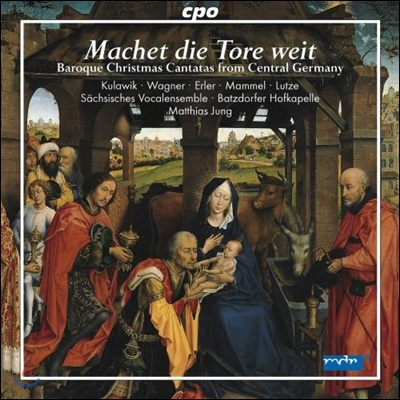 Matthias Jung 중부 독일 바로크의 성탄절 음악 (Baroque Christmas Cantatas From Central Germany)