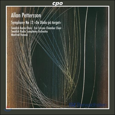 Manfred Honeck 알란 페테르슨: 교향곡 12번 '광장에서의 죽음' (Allan Pettersson: Symphony 'The Dead of the Square')