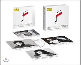 위대한 쇼팽 연주자들 - 쇼팽 콩쿠르 수상자 1927-2010 (Great Chopin Pianists - The Chopin Competition Winners)