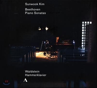 김선욱 - 베토벤: 피아노 소나타 21번 '발트슈타인', 29번 '함머클라비어' (Beethoven: Piano Sonata Op.53 Waldstein, Op.106 Hammerklavier)
