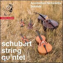 Amsterdam Sinfonietta 슈베르트: 현악 오중주 C장조 (Schubert: String Quintet in C major, D956)