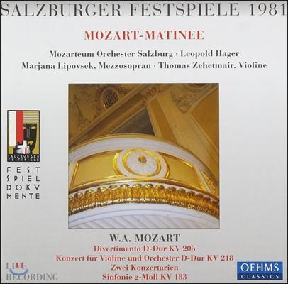 Mozarteum Orchester Salzburg 잘츠부르크 뮤직 페스티벌 1981 (Salzbruger Festspiele)