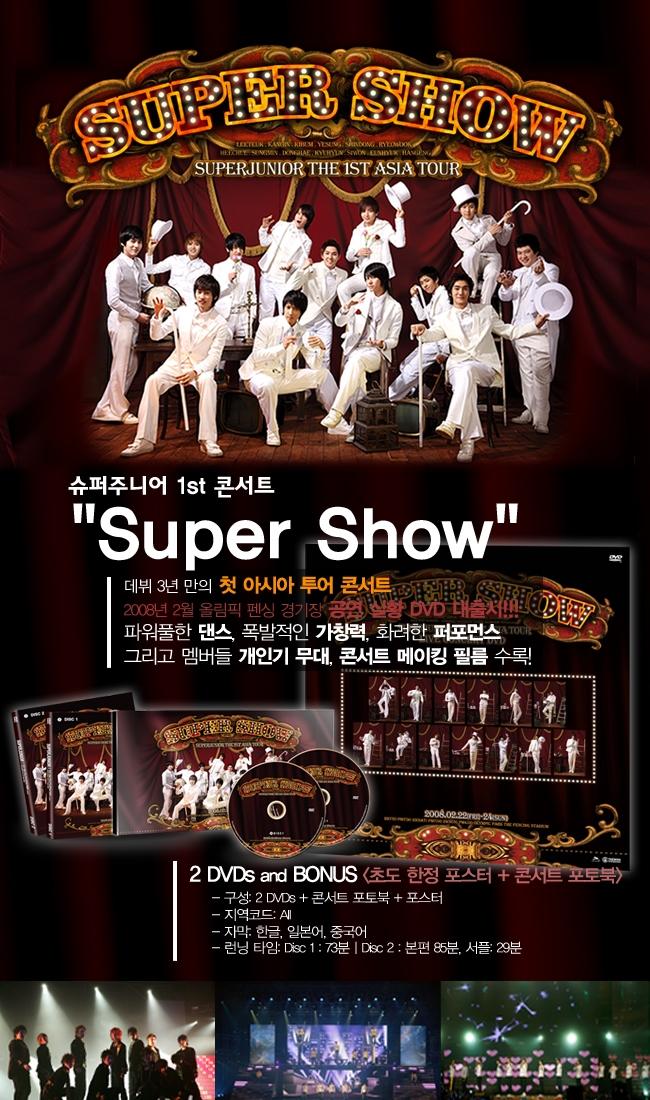 Bán đĩa Super Show giá mềm 6549093