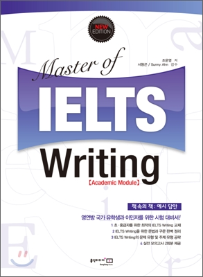 Master of IELTS Writing