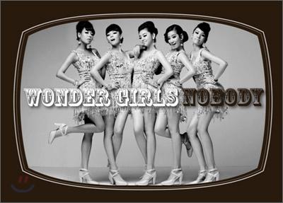 원더 걸스 (Wonder Girls) - The Wonder Years : Trilogy
