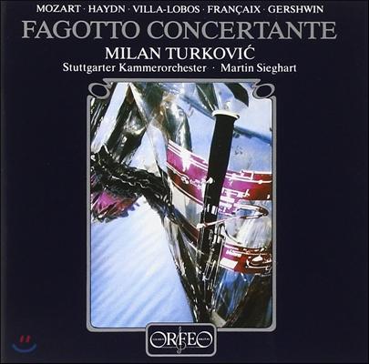 Milan Turkovic 바순 작품집 - 모차르트: 바순 협주곡 외 (Fagotto Concertante - Mozart: Bassoon Concerto K.191)