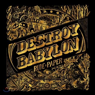 루드 페이퍼 (Rude Paper) 2집 - Destroy Babylon
