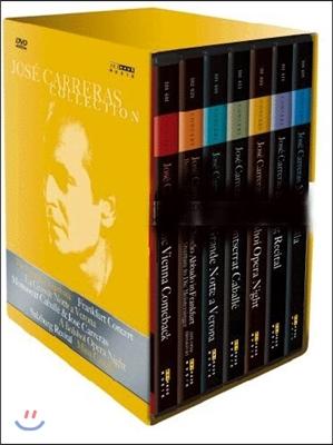 호세 카레라스 컬렉션 (Jose Carreras Collection Box Set )