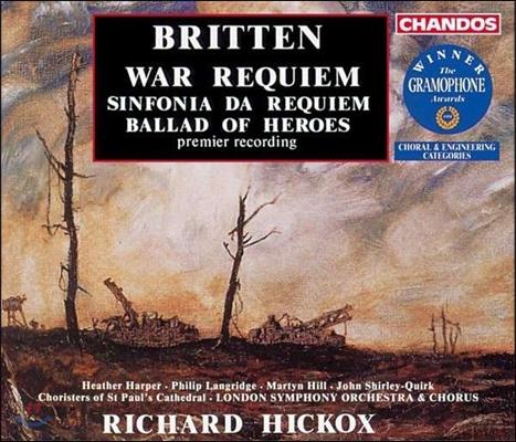 Richard Hickox 브리튼: 전쟁 레퀴엠, 신포니아 다 레퀴엠 (Britten: War Requiem, Sinfonia da Requiem)