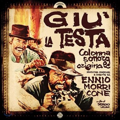 석양의 갱들 영화음악 (Giu' La Testa OST by Ennio Morricone) [오렌지&골드 컬러 디스크 LP]