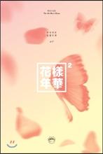 방탄소년단 (BTS) - 미니앨범 4집 : 화양연화 Pt.2 [Peach ver.]