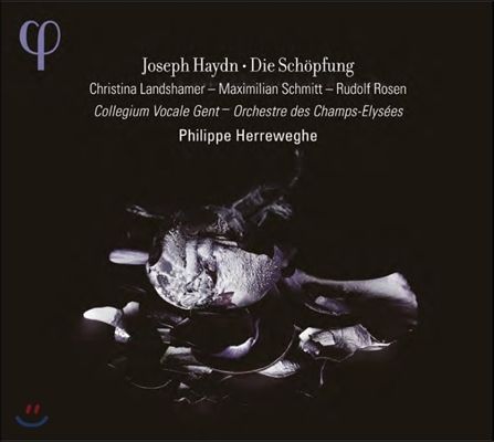 Philippe Herreweghe 하이든: 오라토리오 '천지창조' (Haydn: Die Schopfung)