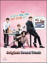 그녀는 예뻤다 (MBC 드라마) OST