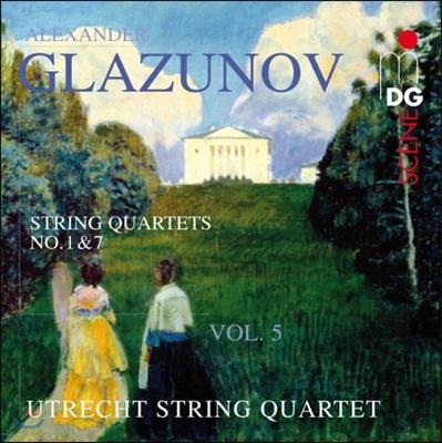 Utrecht String Quartet 글라주노프: 현악 사중주 1번, 7번 (Glazunov: String Quartet Nos.1 & 7)