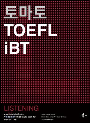 토마토 TOEFL iBT LISTENING