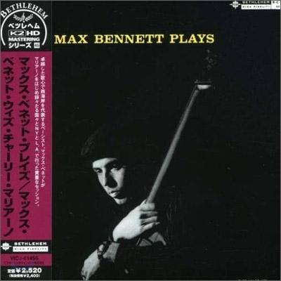 Max Bennett - Max Bennett Plays (LP Miniature)