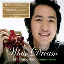 White Dream - 임형주 (리패키지)