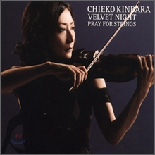 Chieko Kinbara (Ų�ٶ� ġ����) - Velvet Night : Pray For Strings