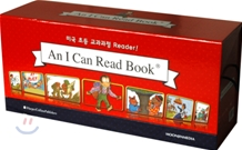 [I Can Read] Level 2 : 50�� Full Set (Book & CD)