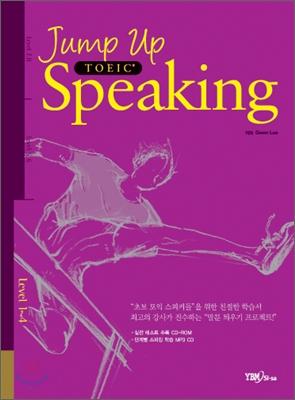 Jump Up Toeic Speaking Level 1~4