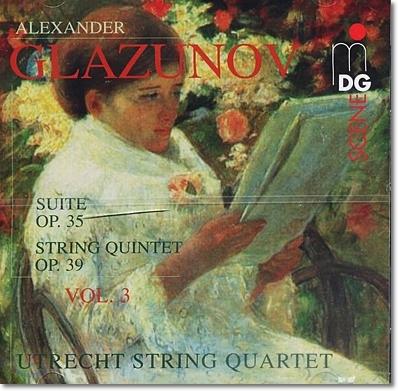 글라주노프 : 현악사중주를 위한 모음곡, 현악오중주
