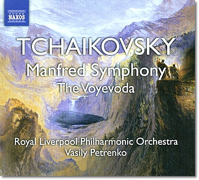 Vasily Petrenko 차이코프스키: 만프레드 교향곡 (Tchaikovsky: Manfred, Op. 58) 바실리 페트렌코