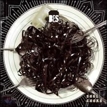 브라운 아이드 소울 (Brown Eyed Soul) 4집 - Soul Cooke