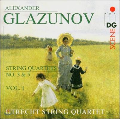 Utrecht String Quartet 글라주노프: 현악 사중주 1집 - 3번, 5번 (Glazunov: String Quartets Vol.1 - Op.26, Op.70)