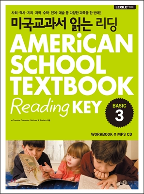 미국교과서 읽는 리딩 Basic 3 AMERiCAN SCHOOL TEXTBOOK Reading KEY