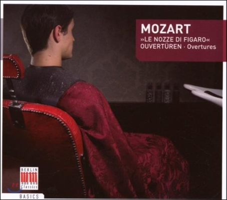 Otmar Suitner 모차르트: 오페라 서곡집 (Mozart: Overtures)