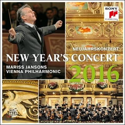 Mariss Jansons 2016 빈 신년음악회 (New Year's Concert 2016) 마리스 얀손스, 빈 필하모닉