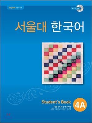 서울대 한국어 4A Student's Book with MP3 CD