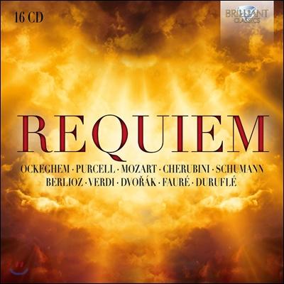 레퀴엠 모음집 - 그레고리안 성가에서 펜데레츠키까지 (Requiem)