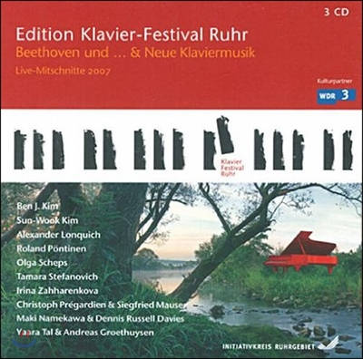김선욱 / Roland Pontinen 2007년 독일 루르 피아노 페스티벌 실황 (Edition Klavier-Festival Ruhr)