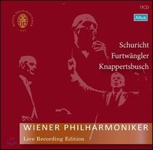 Wiener Philharmoniker 빈 필하모닉 오케스트라 라이브 컬렉션 1집 - 칼 쉬리히트, 푸르트뱅글러, 크나퍼츠부쉬 (Live Recordings Edition 1)