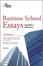 Business School Essays that Made a Difference, 3/E