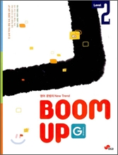 ������� New Trend (G) Grammar BOOM UP �׷��� �վ� 2 (2009��)