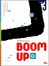 ������� New Trend (G) Grammar BOOM UP �׷��� �վ� 3 (2009��)